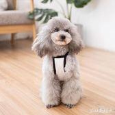 寵物衣服 2019新款泰迪衣背心夏季比熊小型犬博美透氣夏裝狗狗服薄款 GD1859『Pink領袖衣社』