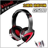 【Bloody】雙飛燕 立體聲 2用遊戲耳機 G500