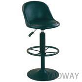 【耀偉】氣壓高吧椅E546-餐椅/會客椅/洽談椅/工作椅/吧檯椅/造型椅/高腳椅/
