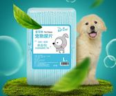 怡親多可特寵物狗尿片吸水S號100片小狗除臭狗尿墊泰迪尿不濕中秋禮品推薦哪裡買