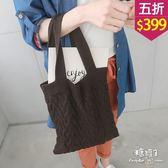 【五折價$399】糖罐子麻花造型純色針織提袋→現貨【DD1975】