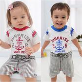 短袖連身衣 假兩件 海錨印花 條紋 爬服 男寶寶 女寶寶 哈衣 Augelute Baby 61022