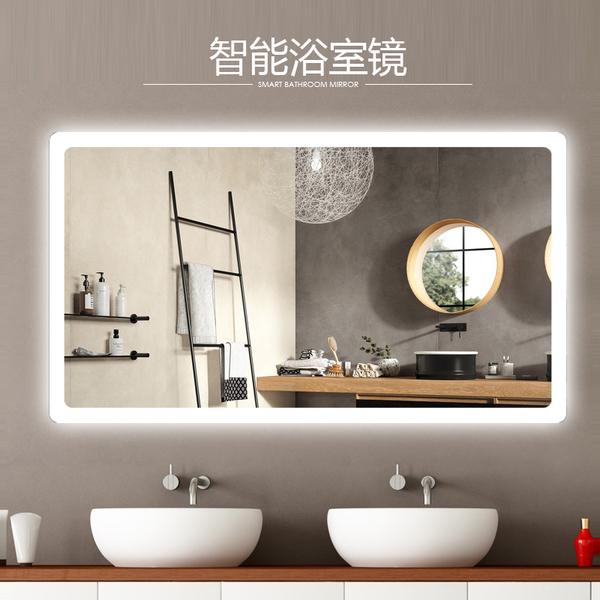 智慧鏡子觸摸屏led浴室鏡壁挂衛浴衛生間洗手間防霧帶燈化妝 快速出貨