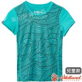 Wildland 荒野 0A61660-65湖水藍 中童彈性棉感抗UV上衣 輕柔透氣/吸濕快乾/圓領短T/休閒上衣/親子裝*