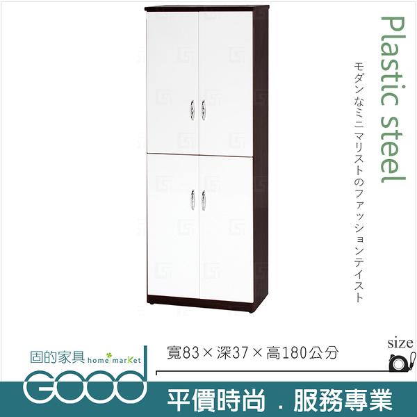 《固的家具GOOD》119-10-AX (塑鋼材質)2.7×高6尺四門鞋櫃-胡桃/白色【雙北市含搬運組裝】