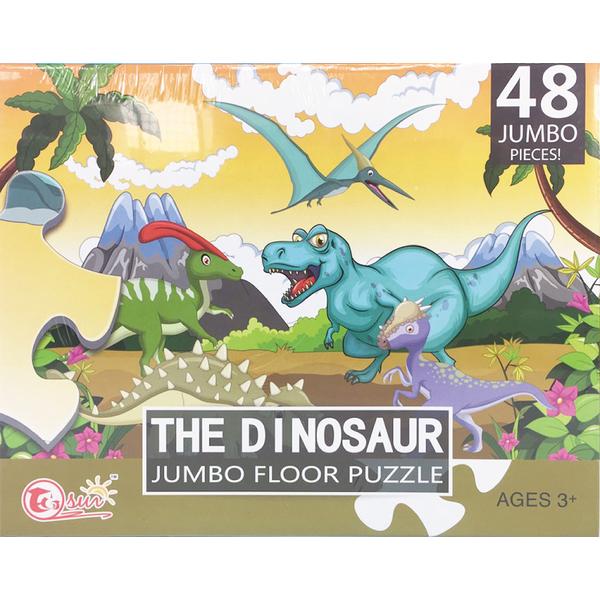 THE DINOSAUR JUMBO FLOOR PUZZLE 恐龍拼圖
