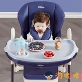 兒童餐桌吃飯座椅多功能便攜式可折疊飯桌椅子家用【淘嘟嘟】