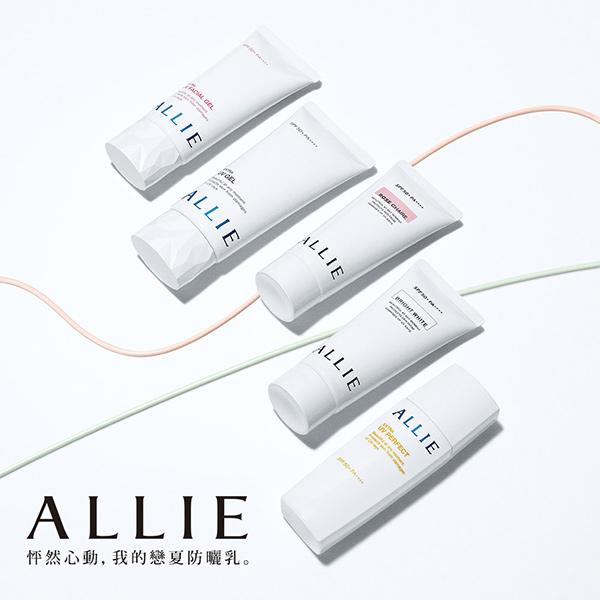Kanebo 佳麗寶 ALLIE EX UV高效防曬水凝乳N 90g
