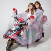 超大透明雨衣電動車電動摩托車雙人電瓶車雨披單人女成人