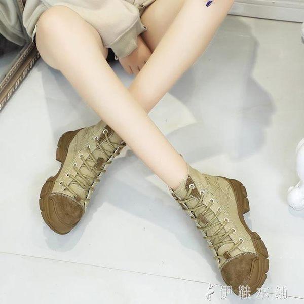 馬丁靴  女鞋短靴韓版百搭學生ins英倫風馬丁靴女潮 伊鞋本鋪