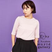 「 Hot item 」 圓領素面五分袖T恤上衣 - E hyphen world gallery