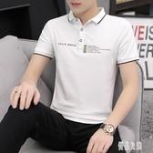 夏季男裝翻領體恤polo衫男士短袖t恤潮流帶領半袖大碼T恤衣服 LR19028【優品良鋪】