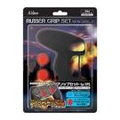【玩樂小熊】S4手把用Aclass Rubber Grip Set DS4 FPS手把止滑果凍套 類比套組