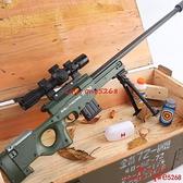 awm大號狙擊仿真兒童拋殼軟彈槍吃雞裝備全套玩具槍男孩【齊心88】