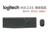 羅技 MK235 無線 滑鼠鍵盤組 Logitech