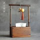 新中式輕奢紫竹客廳抽紙盒家居實木餐巾盒茶桌禪意裝飾擺件紙巾盒 夢幻小鎮