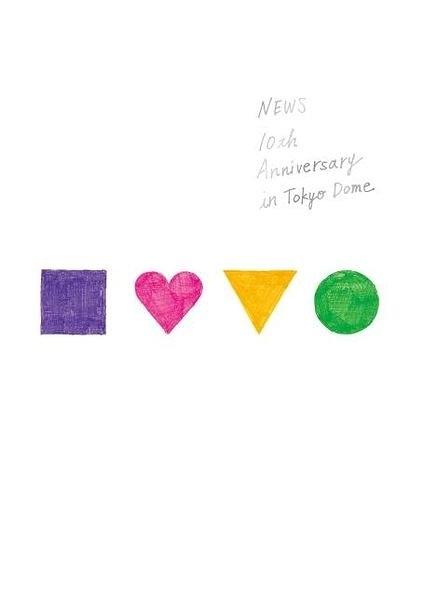 NEWS 10周年紀念 in 東京巨蛋 DVD三片裝  (購潮8)