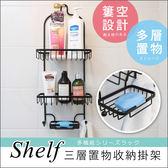 壁掛式浴室置物架 收納架 廚房架 毛巾架 璧架 掛架 掛勾 掛鉤 ST026 澄境