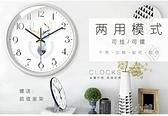 北歐掛鐘 客廳鐘錶現代簡約大氣 個性創意時尚超靜音臥室時鐘家用【雙十一狂歡】