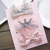 女寶寶發帶韓國嬰兒發飾0-6-12個月新生兒頭飾兒童公主可愛套裝 晶彩生活