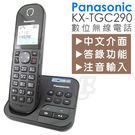 【贈電容筆】Panasonic國際牌 K...