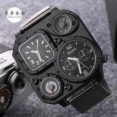 手錶男士概念鋼帶手錶多功能創意戶外運動手錶指南針軍錶1169【好康八五折】