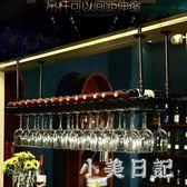 歐式創意懸掛180*30酒杯架紅酒杯吊架葡萄酒杯倒掛高腳杯酒架吧臺吊杯架 js6847『小美日記』