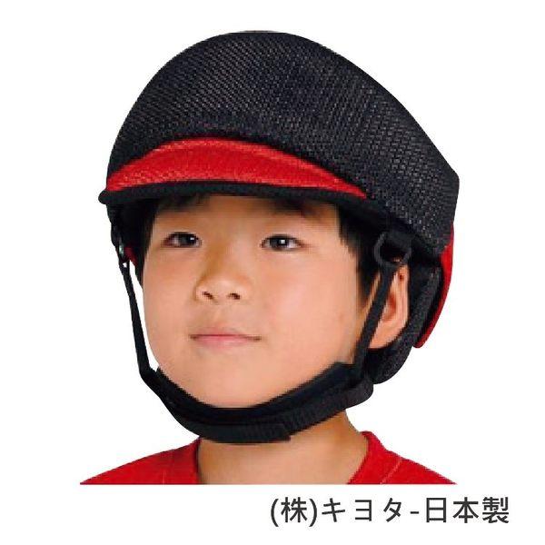 [黑色預購款] 保護帽 - 頭部保護帽 超透氣 可清洗 易乾 不分年齡 日本製 [W1286]