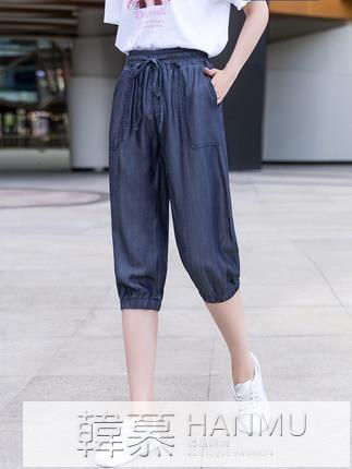 鬆緊腰天絲牛仔褲女七分寬鬆2021新款夏薄款顯瘦胖mm中褲冰絲褲子 母親節特惠