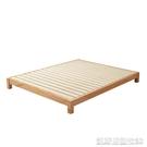 北歐榻榻米床架簡約現代雙人床架實木榻榻米架子床無床頭T 【快速出貨】