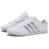 ADIDAS VS CONEO QT 白 銀 皮革 運動 休閒鞋 女 (布魯克林) DB0135