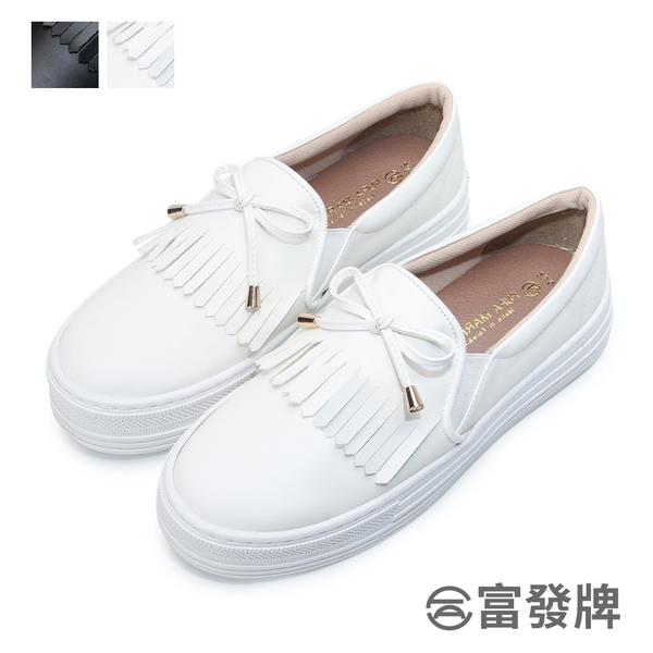 【富發牌】齊流蘇蝶結懶人鞋-黑/白 1BD51