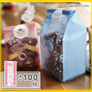 烘焙餅乾袋 粉兔兔塗鴉曲奇袋 包裝袋 100入