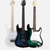 電吉他單搖ST系列套裝專業級 成人初學者入門電吉他TT1956到9『美鞋公社』