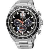 【送輕量背包】SEIKO精工 Prospex 太陽能計時手錶-黑x銀/45mm V194-0AA0D(SSC603P1)