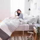 床包被套組 / 雙人【日青】含兩件枕套 60支天絲 戀家小舖台灣製AAU212