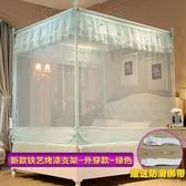 南極人公主風蚊帳 1.8m床雙人家用蒙古包 加密加厚1.5米新款紋賬 藍嵐