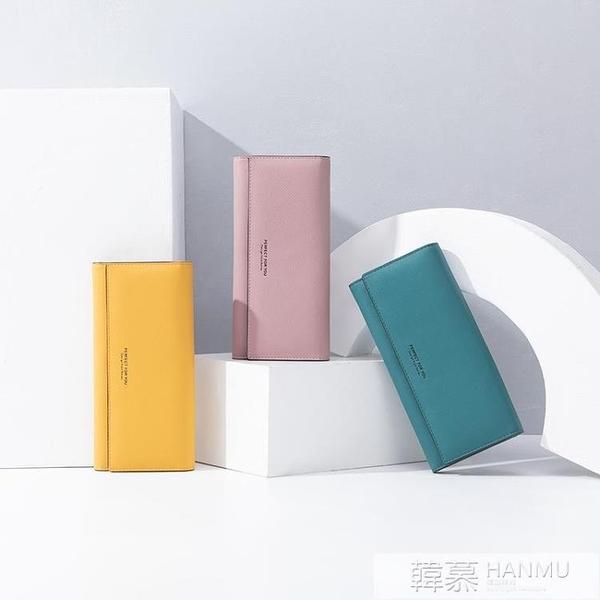卡包黃色錢包招財手機包2020新款女士長款日韓版簡約時尚搭扣女式  夏季新品
