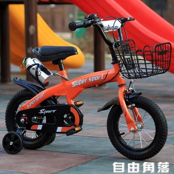 兒童自行車男女孩3-8歲12/14/16/18寸童車6小孩子7歲小童腳踏單車 自由角落