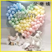 快樂購 派對氣球 馬卡龍氣球婚慶用品結婚浪漫裝飾場景氣球