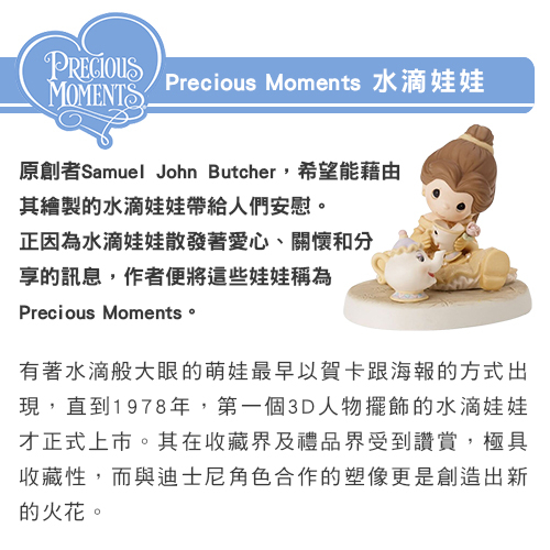 《Precious Moments》DISNEY迪士尼茉莉公主水滴娃娃夢想成真塑像-Dreams Really Do Come True_PX10012