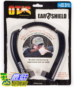[9美國直購] 耳罩助聽器 Otis Technology Ear Shield Hearing Protection