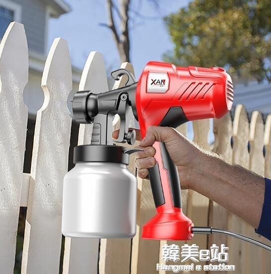 噴漆器 電動噴漆槍家用油漆涂料乳膠漆噴漆機小型噴涂機噴漆工具噴壺噴槍ATF 韓美e站