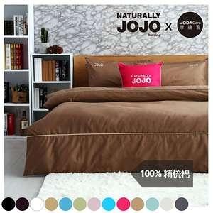 NATURALLY JOJO 摩達客推薦-素色精梳棉床包組-標準雙人5*6.2尺太妃糖