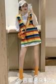 夏天外穿新款韓版泫雅彩虹條紋背心bf寬鬆V領針織馬甲女學生『快速出貨』