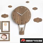臥室靜音家用時鐘搖擺掛鐘客廳鐘表【探索者戶外生活館】