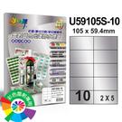 彩之舞 進口雷射銀色光澤防水標籤 2x5直角 10格無邊 10張入 / 包 U59105S-10