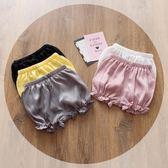 童裝夏裝2018新款女童綢緞短褲嬰兒褲子兒童女寶寶純色面包褲 【快速出貨八折免運】