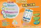 ★№101購物網★9H玻璃保護貼(平板專用款)