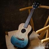 尤克里里23寸初學者烏克麗麗26寸女生款可愛小吉他 新年禮物YJT